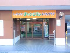 access_shibusawa